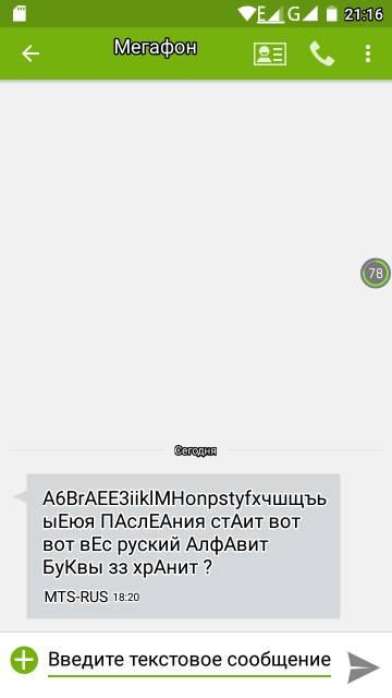 http://sf.uploads.ru/t/bia1I.jpg