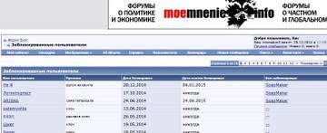 http://sf.uploads.ru/t/bilfS.jpg