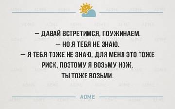 http://sf.uploads.ru/t/brG8E.jpg
