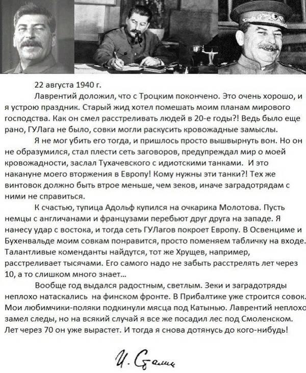 http://sf.uploads.ru/t/brfvu.jpg