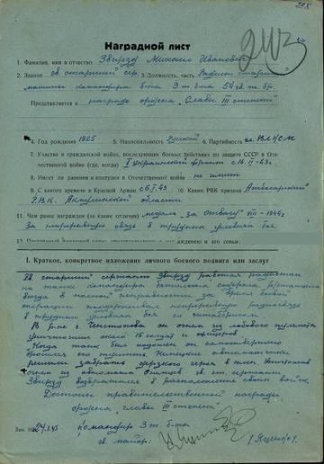 http://sf.uploads.ru/t/btcGP.jpg