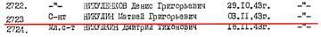 http://sf.uploads.ru/t/buRZt.jpg