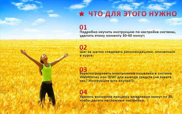 http://sf.uploads.ru/t/bwizx.jpg
