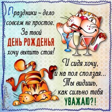 http://sf.uploads.ru/t/c3zOL.jpg