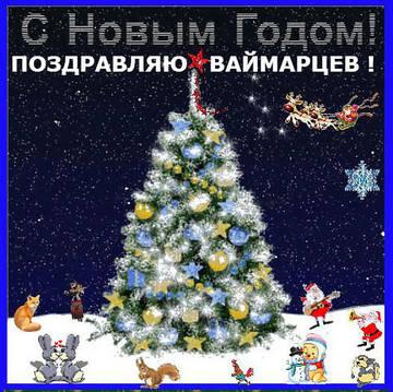 http://sf.uploads.ru/t/c4gjw.jpg