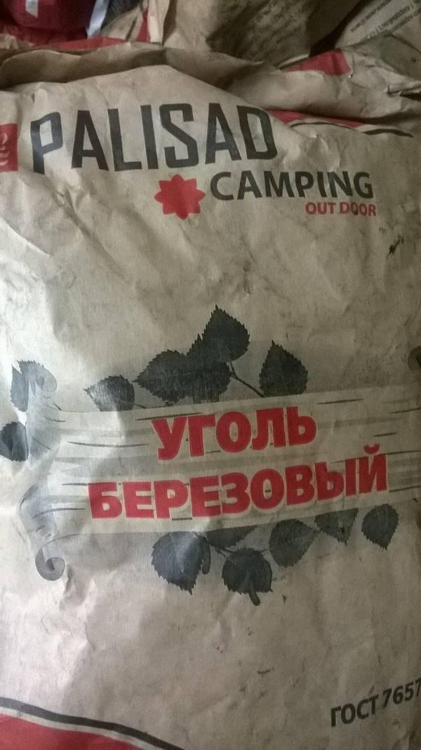 http://sf.uploads.ru/t/cBH4O.jpg