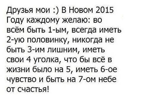 http://sf.uploads.ru/t/cCumw.jpg