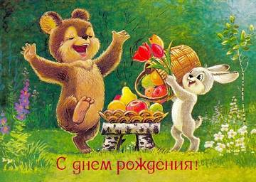 http://sf.uploads.ru/t/cGqD2.jpg
