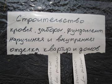 http://sf.uploads.ru/t/cLHSu.jpg