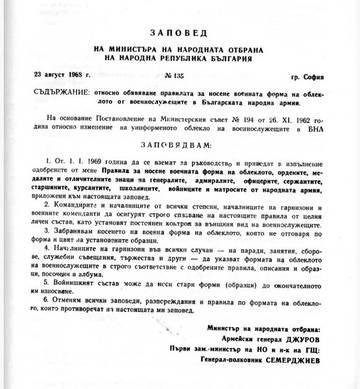 http://sf.uploads.ru/t/cSmhJ.jpg