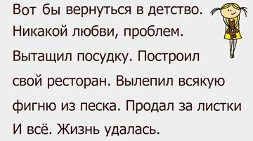http://sf.uploads.ru/t/cZROd.jpg