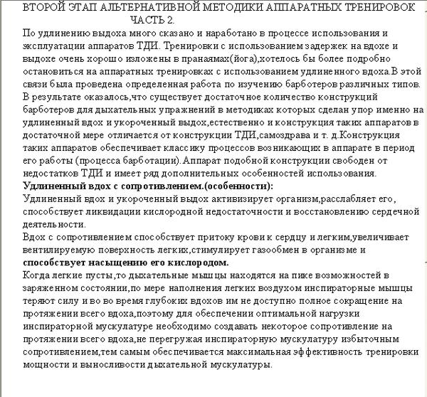 http://sf.uploads.ru/t/cabAH.png
