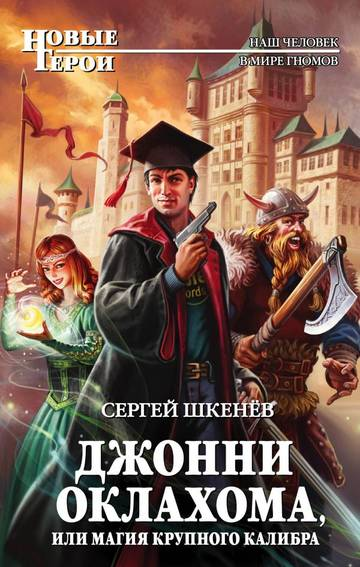 http://sf.uploads.ru/t/catQy.jpg