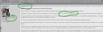 http://sf.uploads.ru/t/ckrXI.jpg
