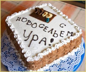 http://sf.uploads.ru/t/clWrb.jpg