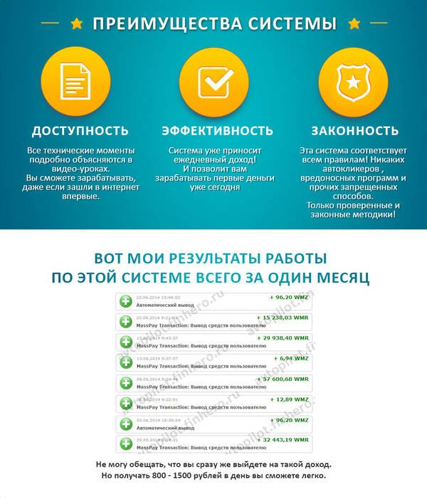 http://sf.uploads.ru/t/cp8mE.jpg