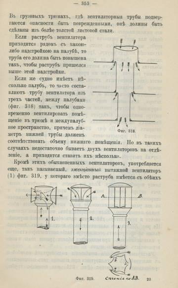 http://sf.uploads.ru/t/cr95Z.jpg