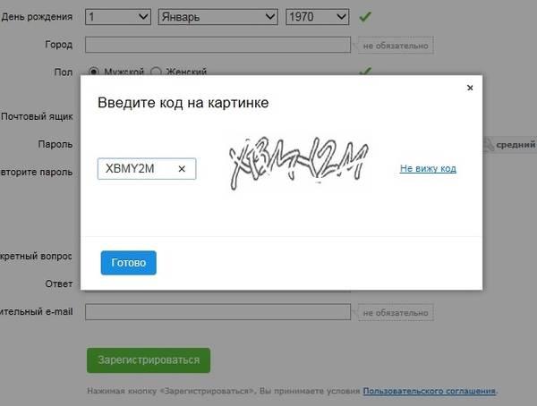 http://sf.uploads.ru/t/cyQO9.jpg