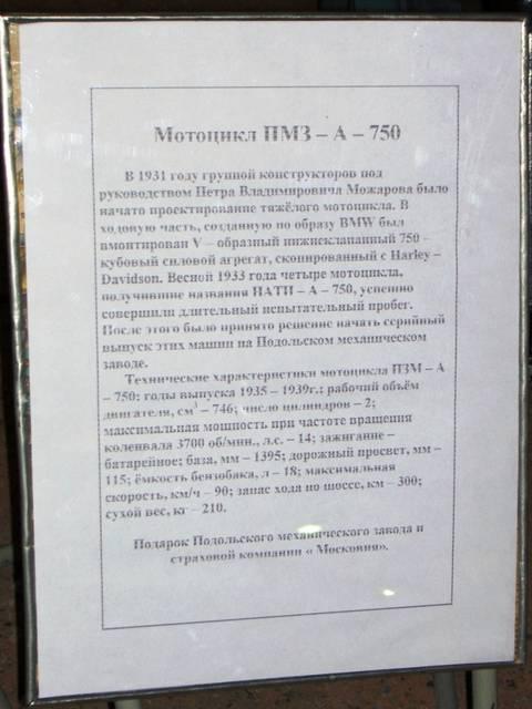 http://sf.uploads.ru/t/dBIDm.jpg