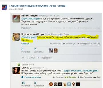 http://sf.uploads.ru/t/dG3Jh.png