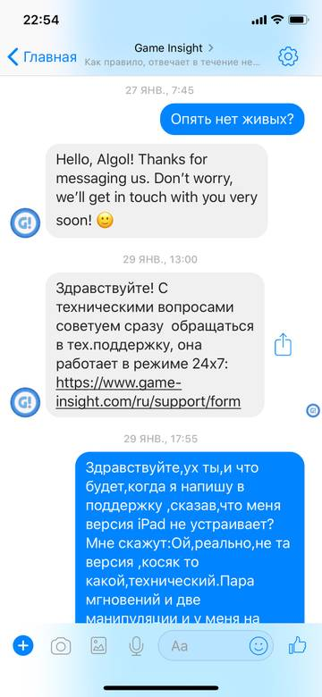 http://sf.uploads.ru/t/dIRJz.jpg