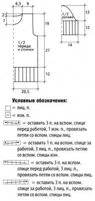 http://sf.uploads.ru/t/dh00D.jpg