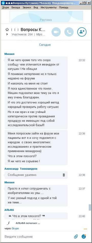 http://sf.uploads.ru/t/dt3WJ.jpg