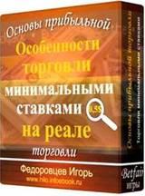 http://sf.uploads.ru/t/dzwGh.jpg