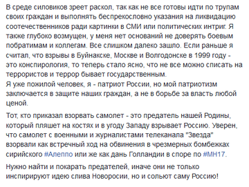 http://sf.uploads.ru/t/e09YX.png