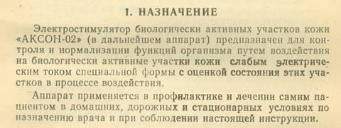 http://sf.uploads.ru/t/e6Jgd.jpg