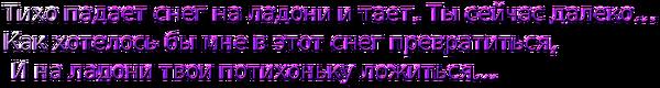 http://sf.uploads.ru/t/e7vk1.png
