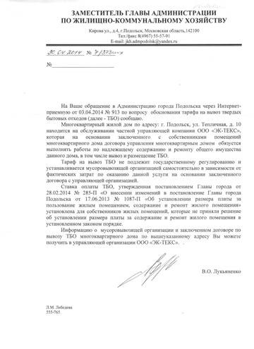 http://sf.uploads.ru/t/e8CKY.jpg