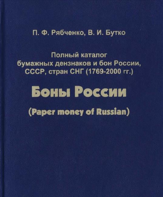 http://sf.uploads.ru/t/eAQKv.jpg
