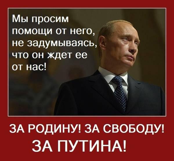 http://sf.uploads.ru/t/eBXU8.jpg