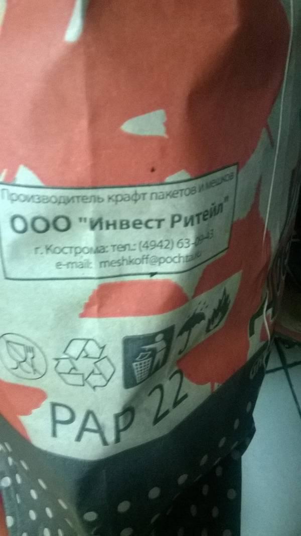 http://sf.uploads.ru/t/eFmqB.jpg
