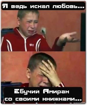 http://sf.uploads.ru/t/eLXFQ.jpg
