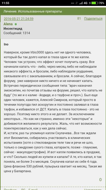 http://sf.uploads.ru/t/eNOgr.png