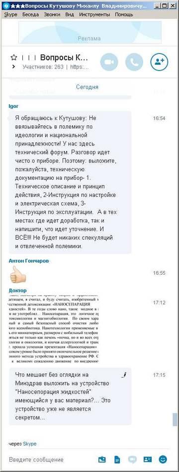 http://sf.uploads.ru/t/egpL7.jpg