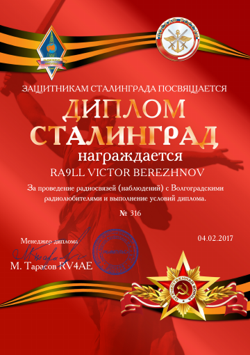 http://sf.uploads.ru/t/eiGam.png