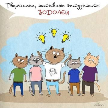 http://sf.uploads.ru/t/ek7jv.jpg