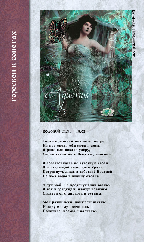 http://sf.uploads.ru/t/el5ay.jpg