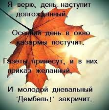 http://sf.uploads.ru/t/epJE9.jpg