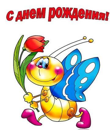 http://sf.uploads.ru/t/f0z3B.jpg