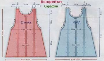 http://sf.uploads.ru/t/f2RNA.jpg