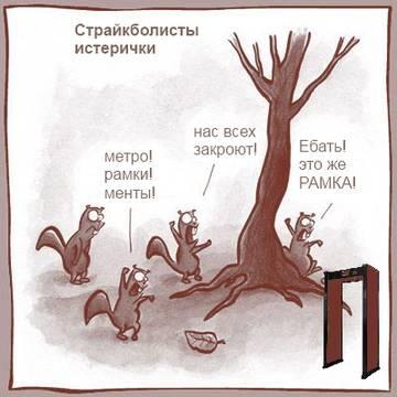 http://sf.uploads.ru/t/f3Ndk.jpg