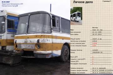 http://sf.uploads.ru/t/f5skM.jpg
