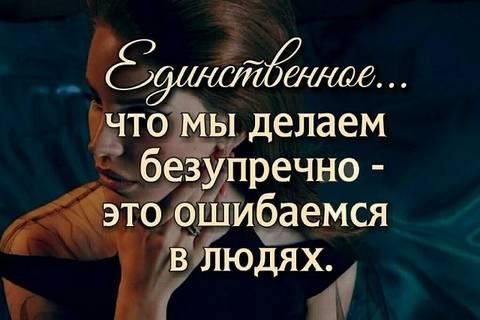 http://sf.uploads.ru/t/f64m5.jpg
