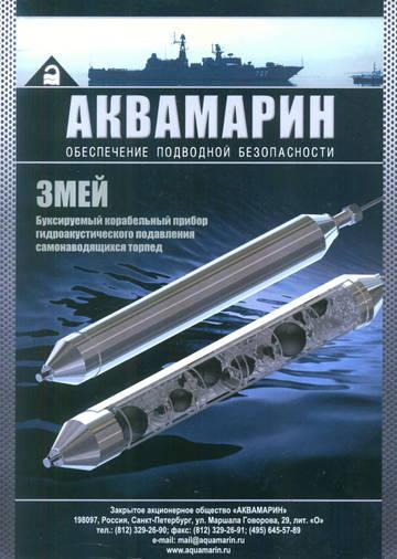 http://sf.uploads.ru/t/fCcWr.jpg
