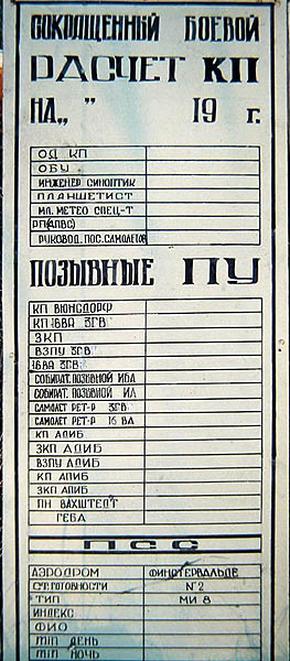 http://sf.uploads.ru/t/fD0io.jpg