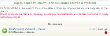 http://sf.uploads.ru/t/fTjdM.png